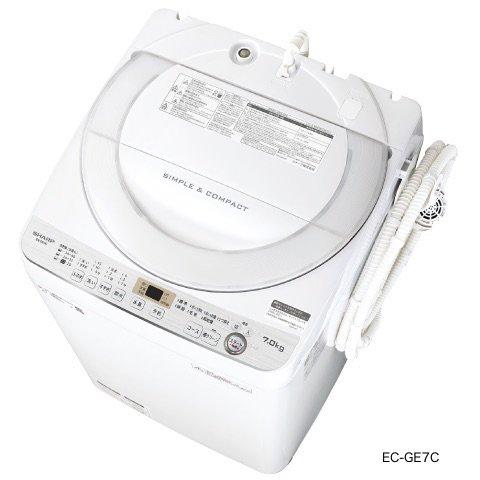 穴なし槽のシンプル洗濯機(乾燥なし)の新モデル、発売しました。洗濯容量7kg/6kg/5.5kg/4.5kgをラインアップします。 https://t.co/KNbqNuo6Fu
