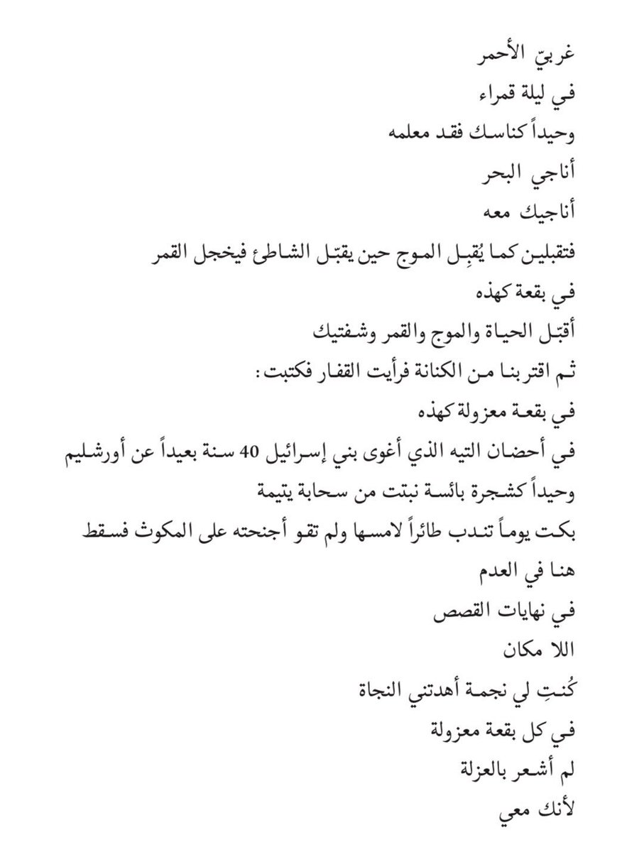 هدلا القصار*: وهاب شريف.. يسرد نثرياته كناسك خارج من عالم مختلف ...