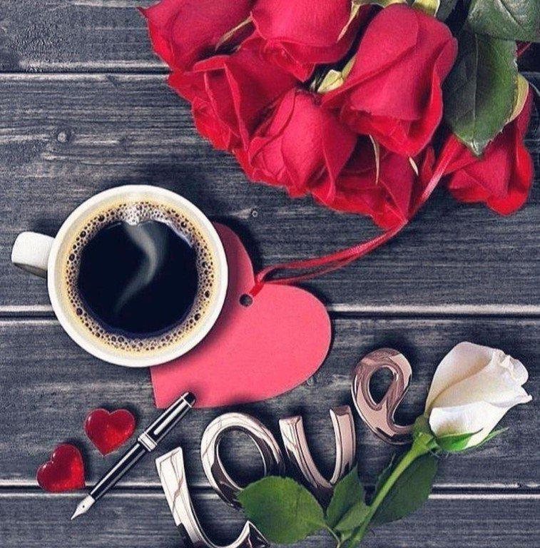 Романтическая открытка девушке с добрым утром