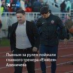 Аленичева Twitter Photo