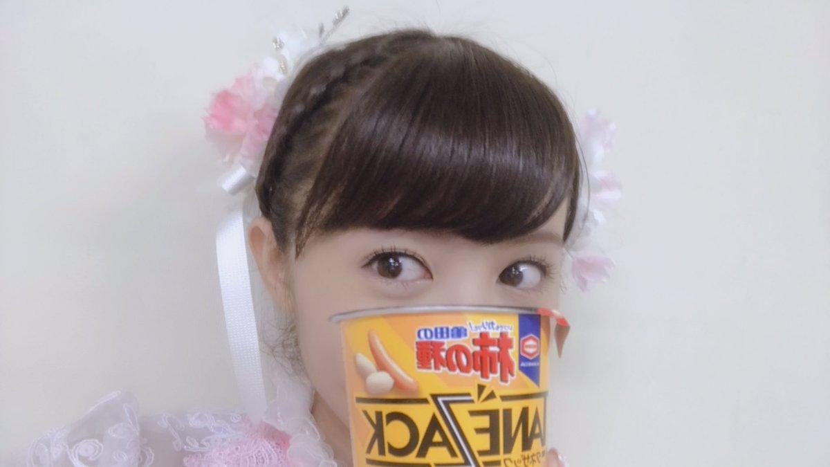 昨日は亀田製菓さんからTANEZACKの差し入れを頂きました?ありがとうございます!!みんな美味しいって食べてくれた☺️#亀田製菓#TANEZACK
