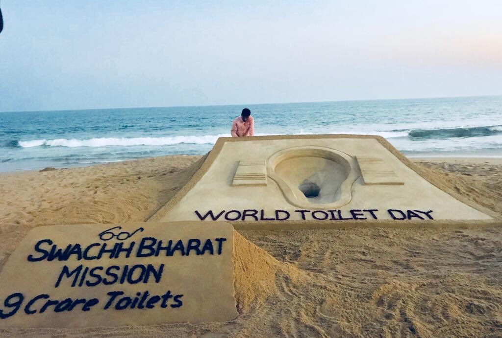 On this World Toilet Day, let us work together to make India completely open defecation free. Under @swachhbharat mission initiative, toilets are being constructed in all the houses of Indian villages and cities #WorldToiletDay #ODF @HardeepSPuri @SwachhBharatGov @UNinIndia