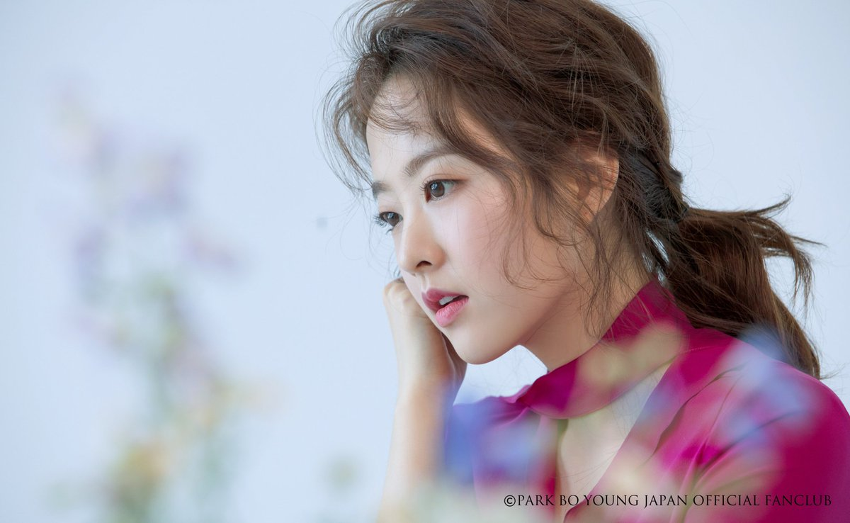 """PARK BO YOUNG - 박보영 PHILIPPINES 🇵🇭 on Twitter: """"Background ..."""