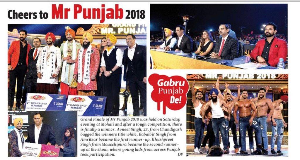 PTC Punjabi on Twitter: