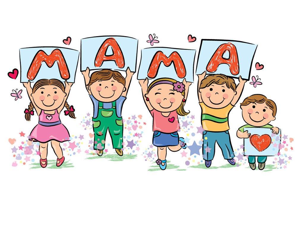 Рисунки лице, мама с детьми картинки для детей