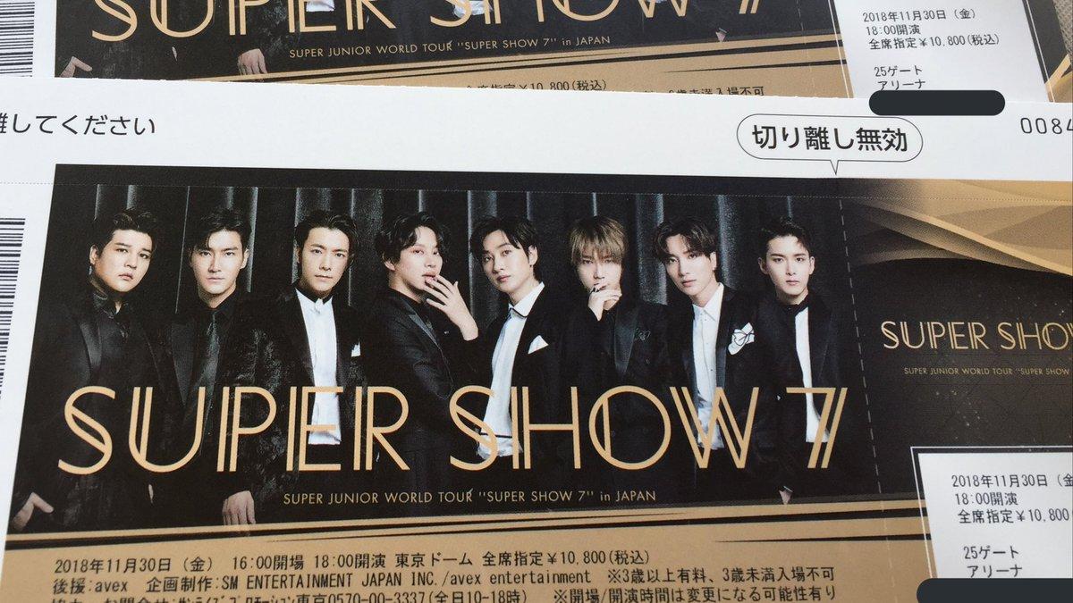 Super Junior Super Show 7 D Japan Tour 2018 – Fondos de Pantalla
