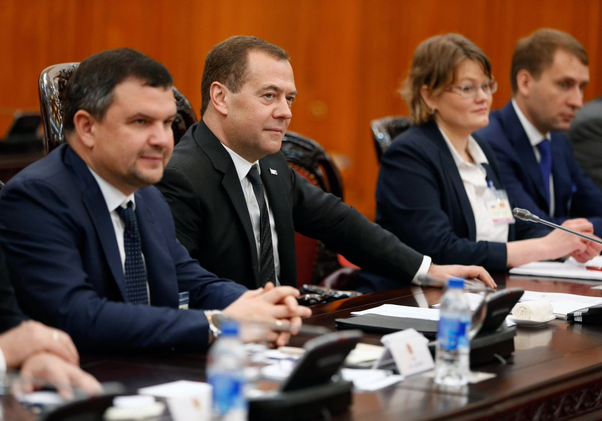 Официальный визит Дмитрия Медведева @MedvedevRussia во #Вьетнам