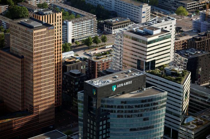 ABN Amro says cannot verify authenticity of 'rebellious managers' letter https://t.co/00wXjEGOBi https://t.co/okTlTSfHQv