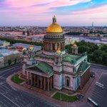 санкт-петербурга Twitter Photo