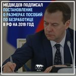 Единая Россия Twitter Photo