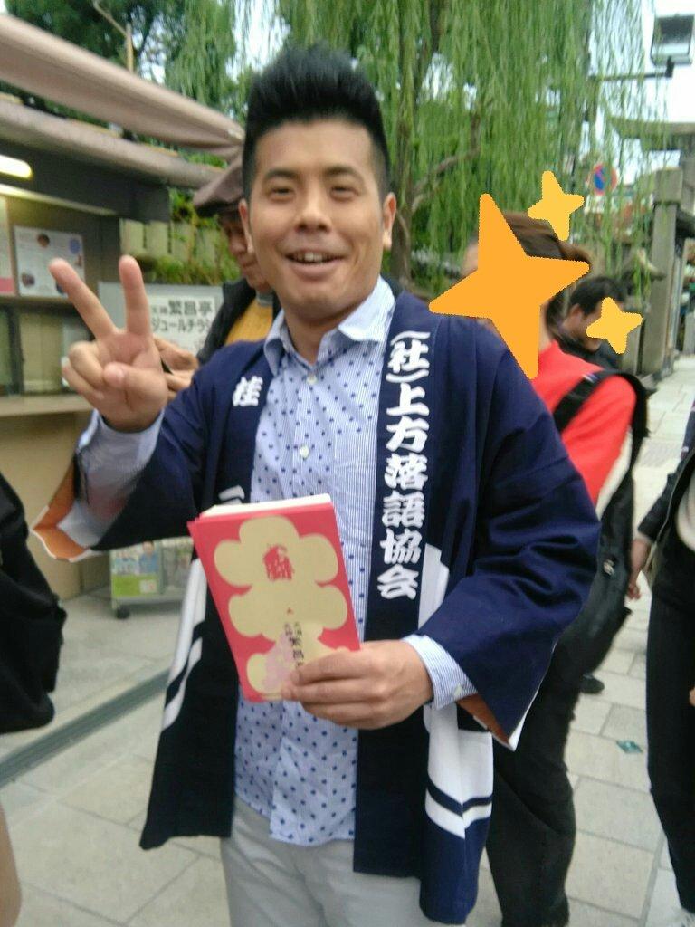 桂三象 hashtag on Twitter