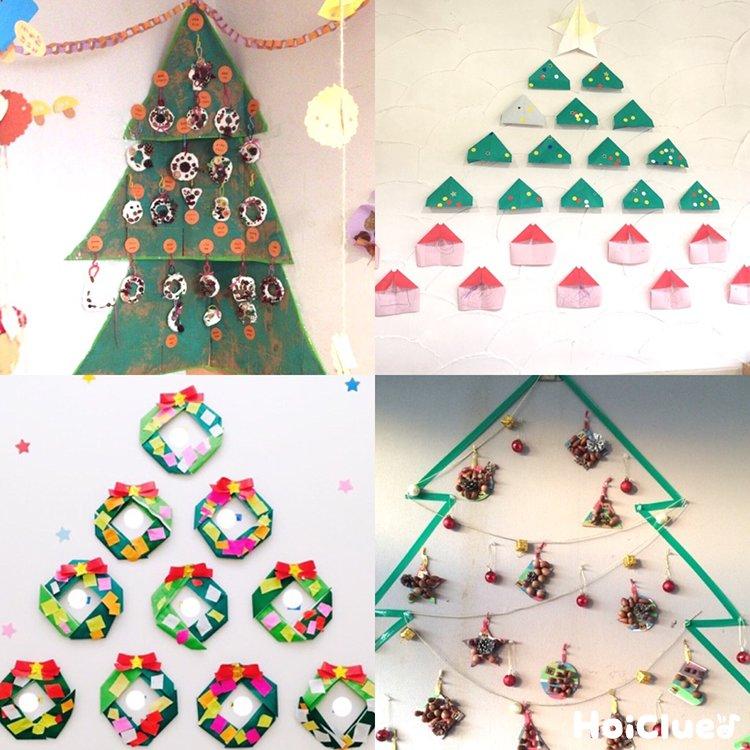 クリスマス製作 hashtag on Twitter