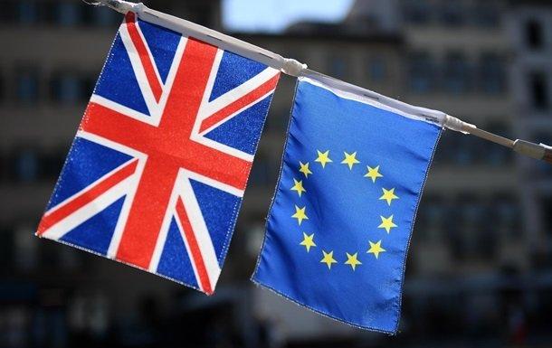 Страны ЕС поддержали проект соглашения по Brexit https://t.co/Q07zTBJrsT