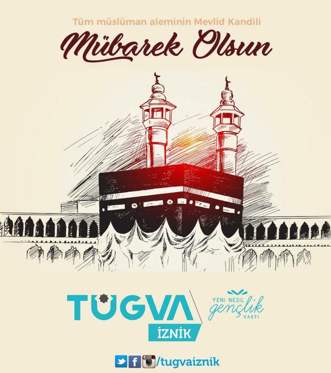 Привет любовные, картинки на пятницу мусульманские на татарском
