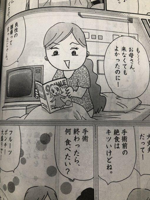桜壱バーゲン(櫻井稔文)さん の最近のツイート - 4 - whotwi ...