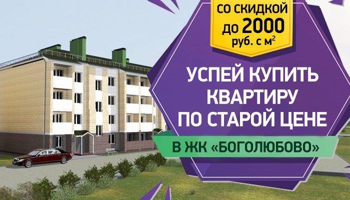 купить квартиру по переуступкетупые у юристов лица