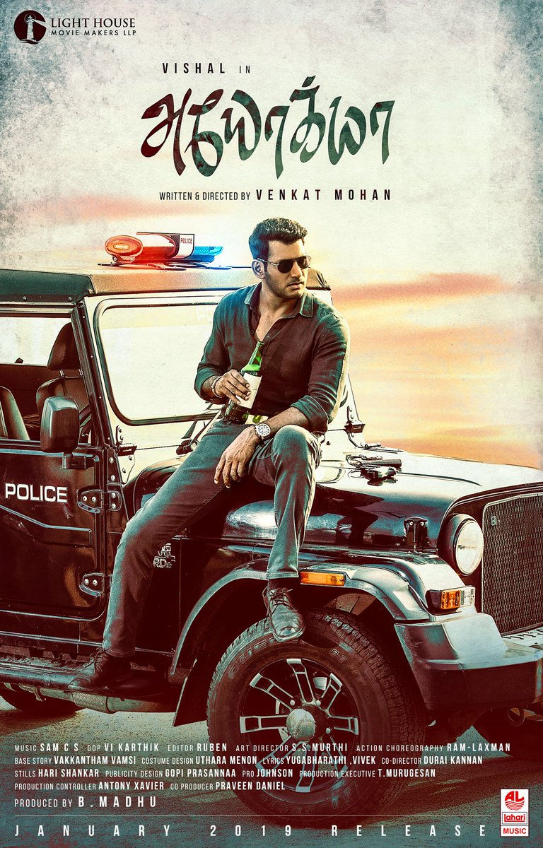 temper-movie-jr-ntr-tamil-remake-vishals-new-movie