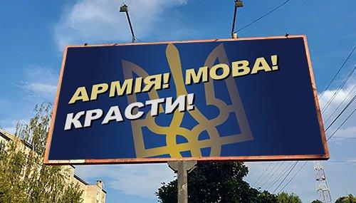 Освобождение узников Кремля состоится сразу после президентских выборов, - Порошенко - Цензор.НЕТ 1217