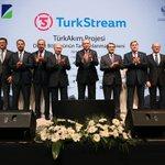 Турции Twitter Photo