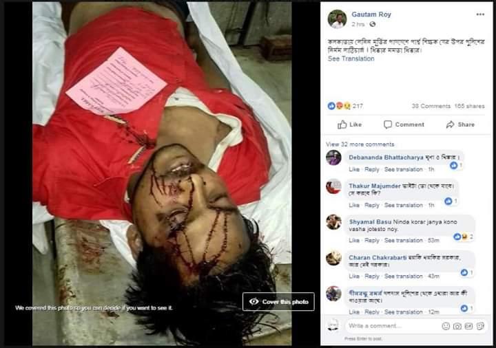 Fact Check: Did Mamata order Kolkata Police to lathicharge