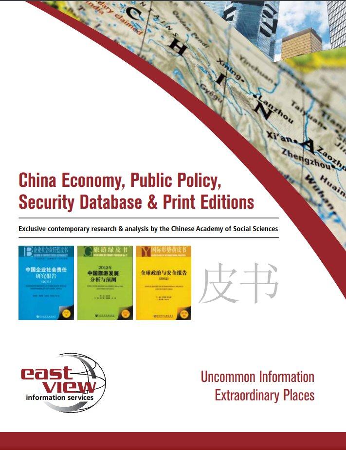 ebook Экономика организаций (предприятий)