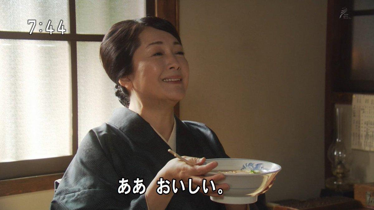 Cm 松坂 慶子