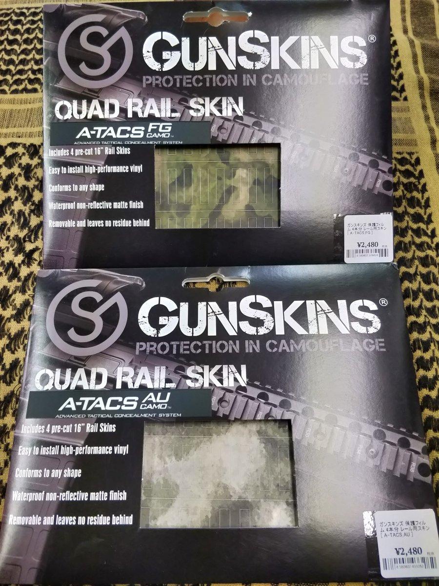 gunskins photos and hastag