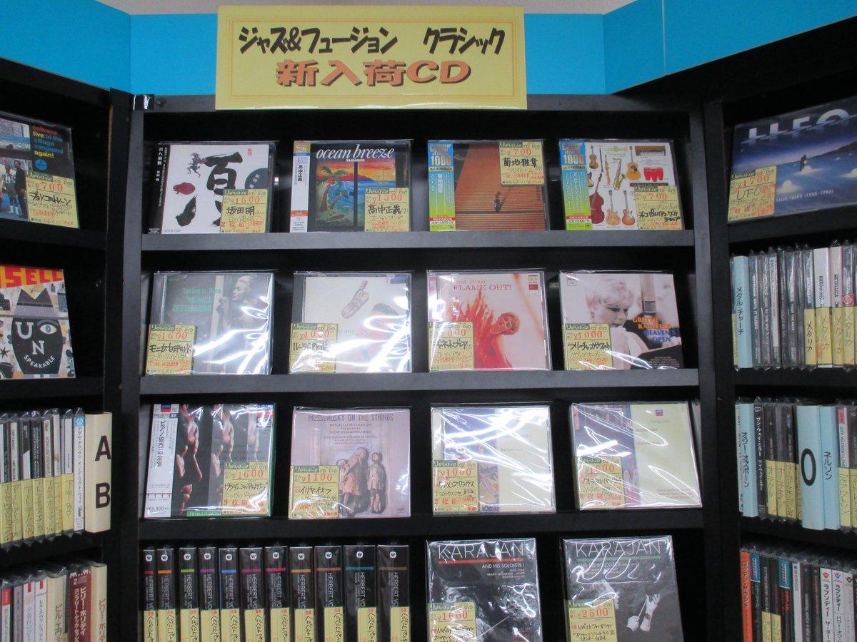 りずむぼっくす神戸元町店 on Tw...