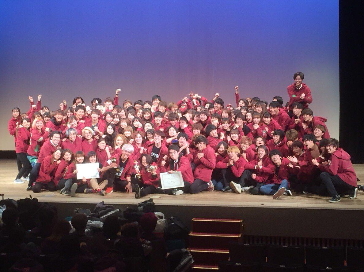 四大学英語劇大会