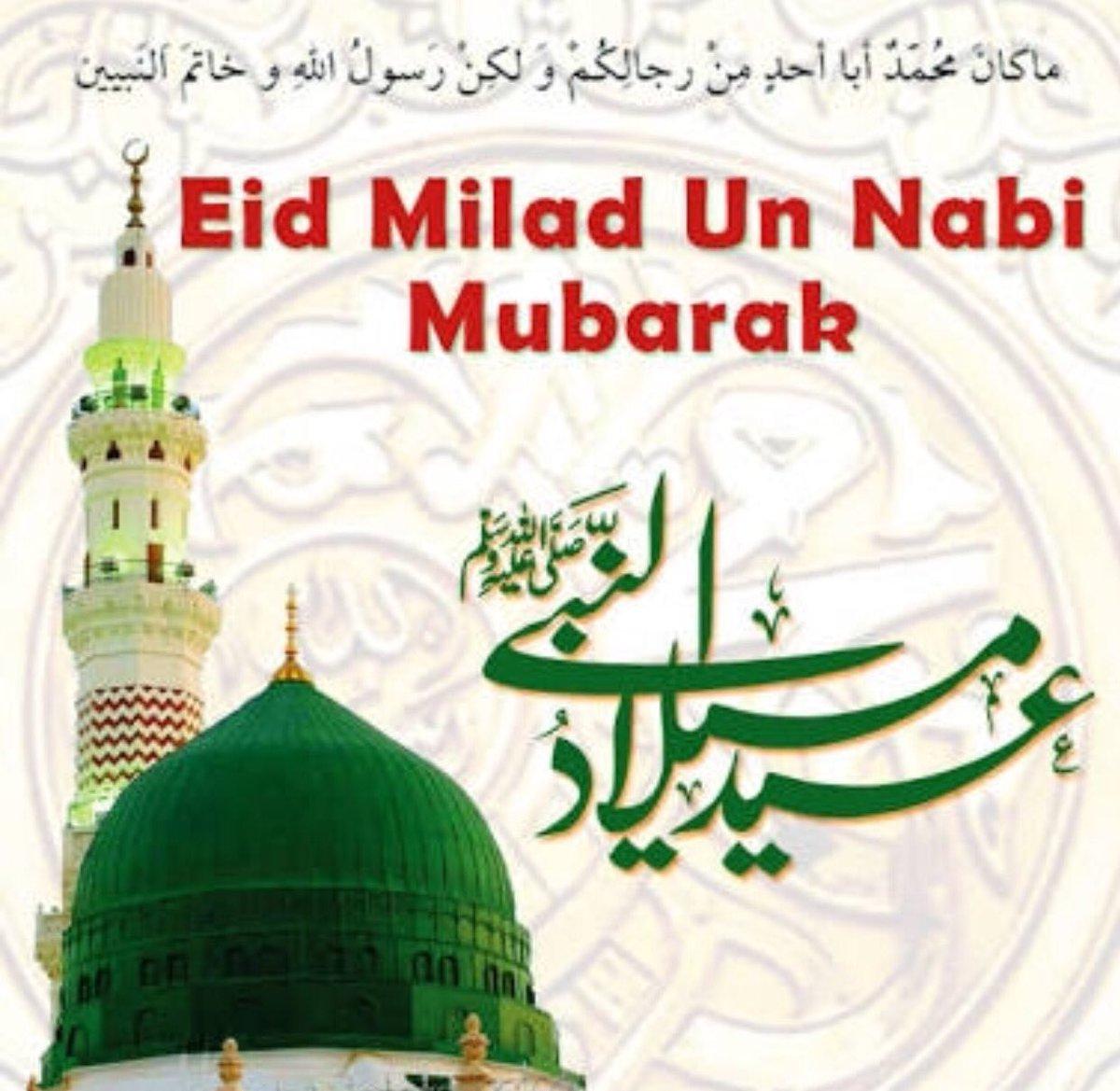 Amitabh Bachchan On Twitter T 3001 Tomorrow Is Eid Milad Un