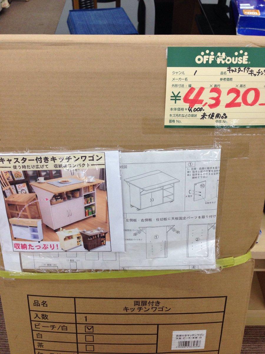 オフハウスバロー寝屋川店の画像