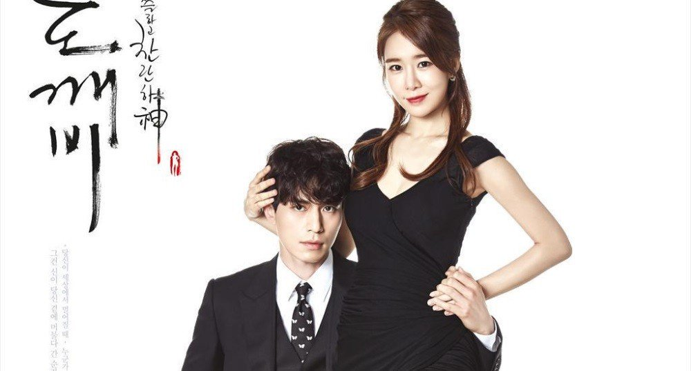 Top Five High End Crush Ep 1 Eng Sub Drama3s - Circus