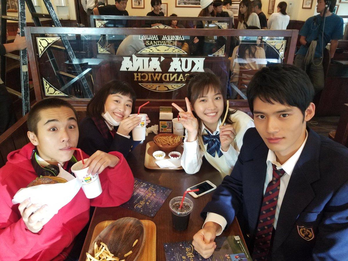 火曜ドラマ「中学聖日記」【TBS公式】's photo on 火曜日