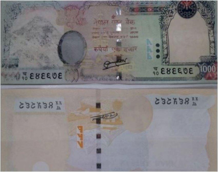 छपाइ बिग्रेका नोट बजारमा
