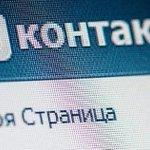 ВКонтакте Twitter Photo