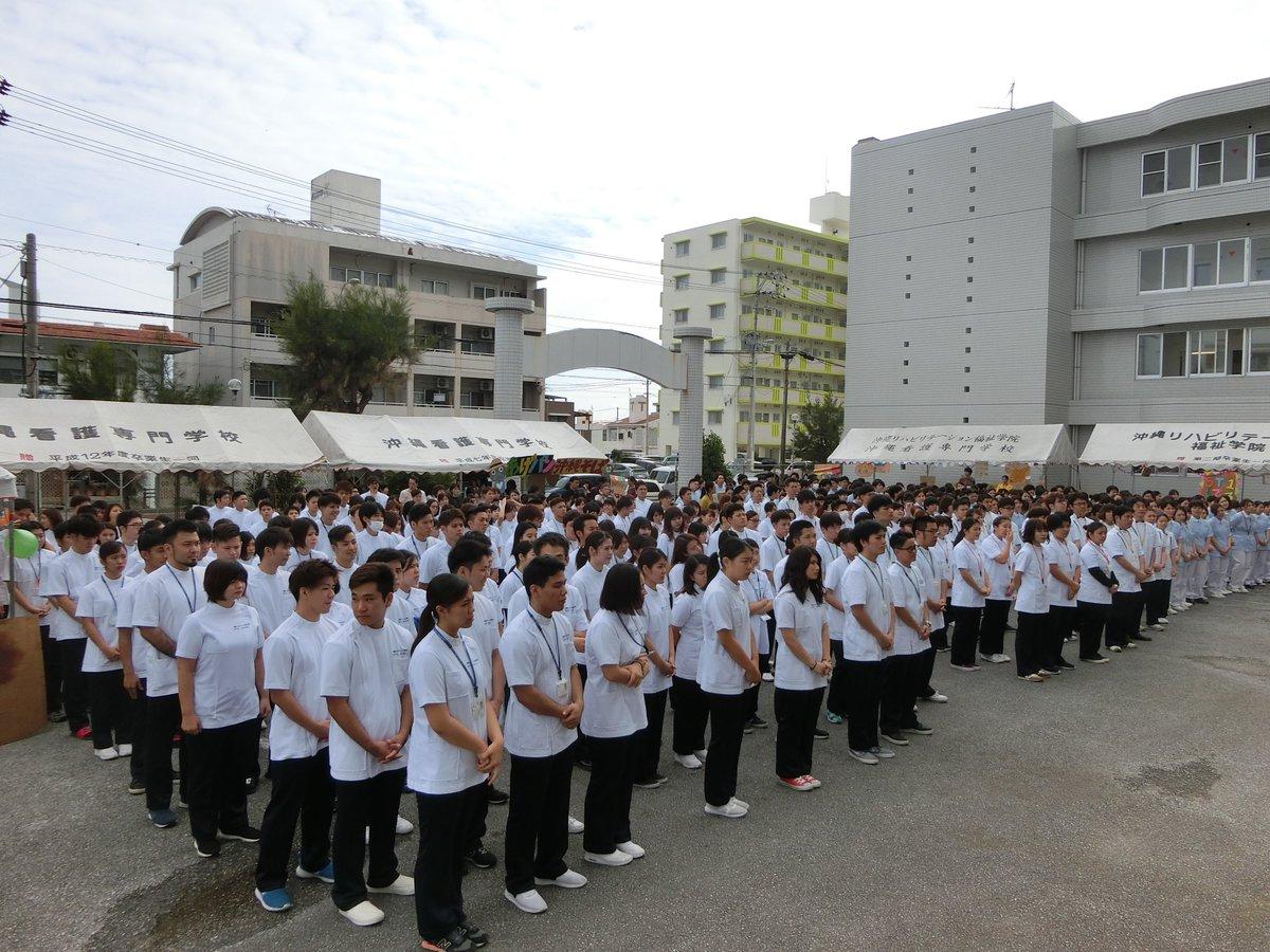 ★平成最後の学園祭★