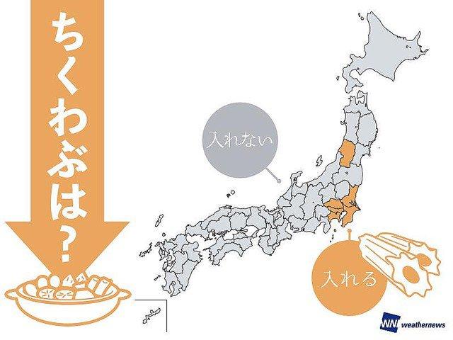 おでんの具の分布図www食べ物は西と東でかなり違うwww