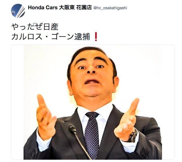 岡三マン's photo on ホンダ販売店