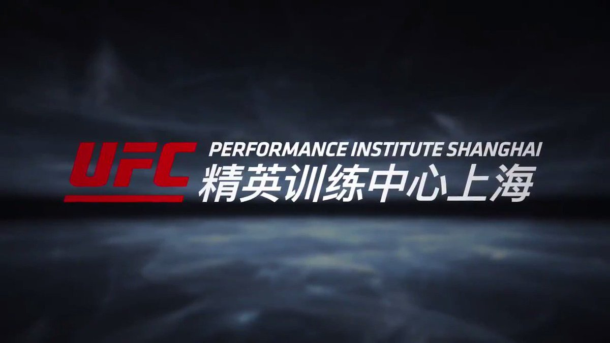 Performance is in our DNA.  The UFC is proud to announce the opening of @UFCPI Shanghai in 2019.  Details: https://bit.ly/2QXqPEv
