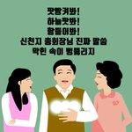 #팟빵_2600만_다운로드_대박방송 Twitter Photo