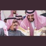 ابو فهد Twitter Photo