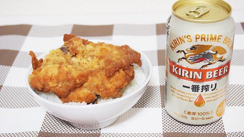 いつもは、本当はしないんだけど………今日はッ #フライドチキンの日 だから!!!!!  本日だけ、私の考える最強のコンボ  「白米🍚」×「フライドチキン🍗」×「一番搾り🍺」を解禁!!!!  ケンタッキーフライドチキンさん(@KFC_jp)とっても美味しいです~~~たまらないッ☺ #食べたいと思ったらRT