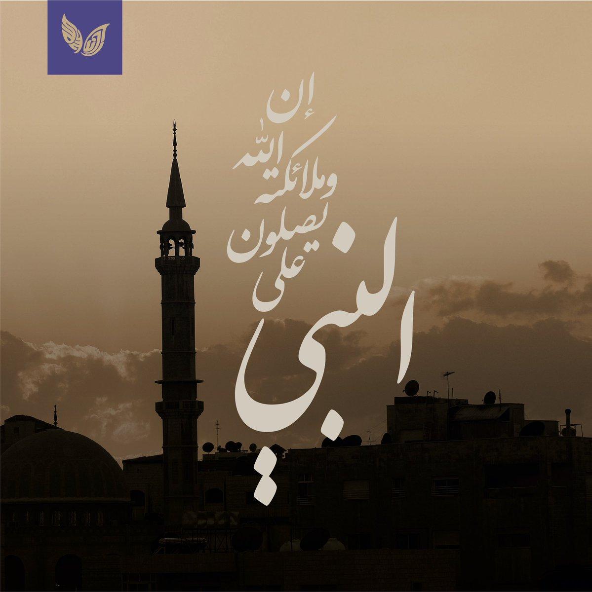 Rania Al Abdullah's photo on #المولد_النبوي_الشريف