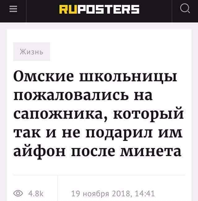 Договор 2003 года не дает России право осуществлять дискриминационные проверки судов в Азовском море, - МИД - Цензор.НЕТ 8038