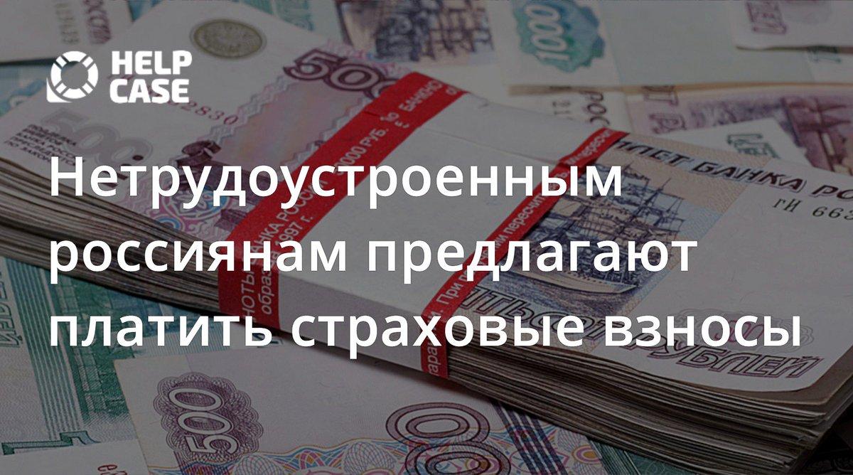 кредит европа банк аккредитованные страховые компании