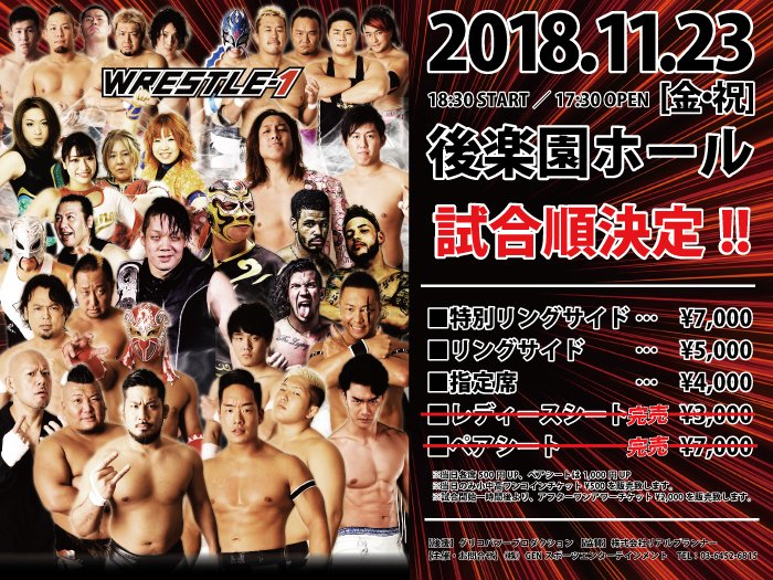 "W-1: ""Wrestle-1 Tour 2018 Autumn Bout"" La traición de Yoshioka 2"