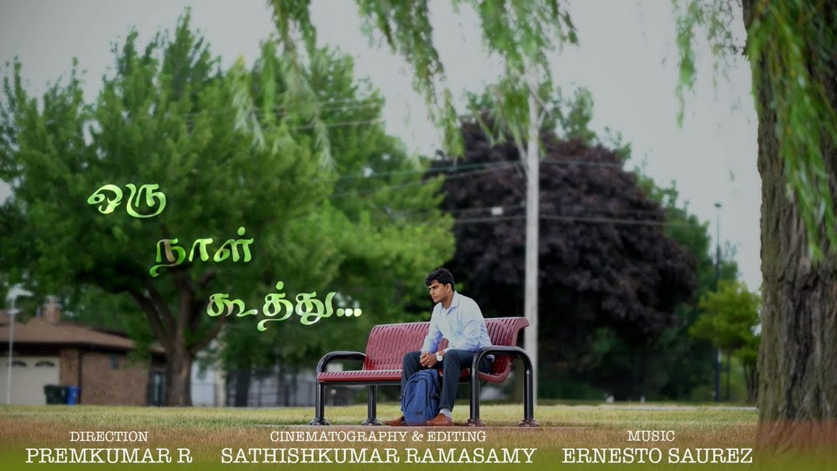 #Oru_Naal_Koothu - New Tamil Short Film...  #Watch_Here >>>
