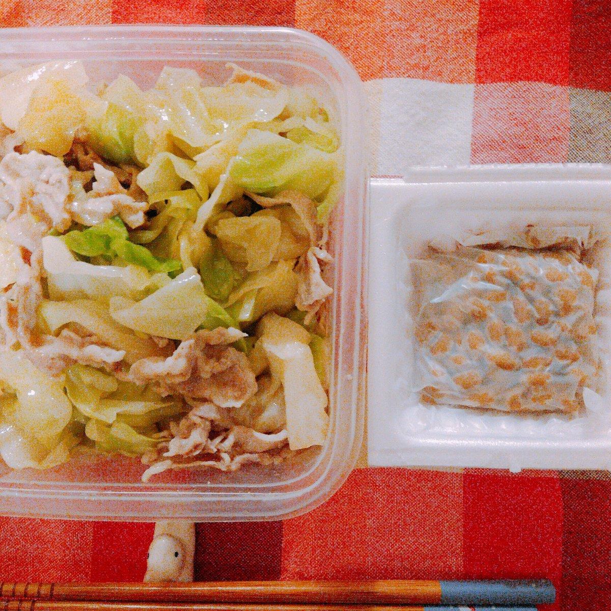 山本ゆり 白菜