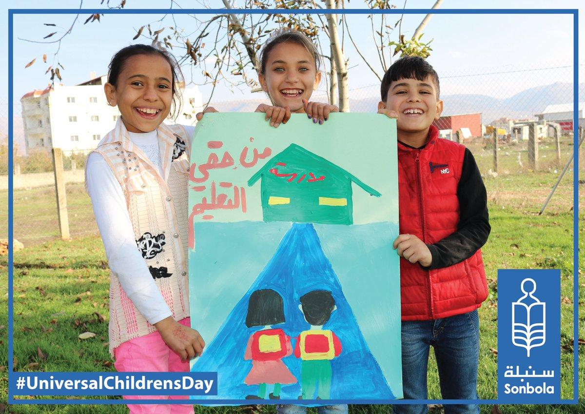 Sonbola On Twitter Sonbola Celebrated Universal Children S Day By