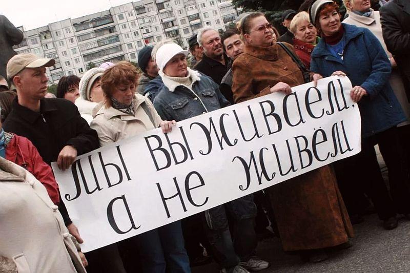 какой налог на недвижимость взимается с частников в россии
